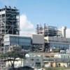 BANÍ | Termoeléctrica de Punta Catalina estará a punto en 2019