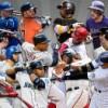 Jugadores de MLB lanzan aplicación de red social