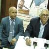 BANÍ   Centro UASD impartirá diplomado habilitación en docente