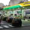 Petrobras anuncia pago millonario para resolver multa en EEUU