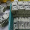 Ofrecen 20 mil dólares recompensa por información sobre criminales