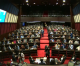 Diputados aprueban modificación a la Ley de Compras y Contrataciones de Bienes